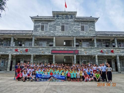 粵西探訪義教生活體驗營
