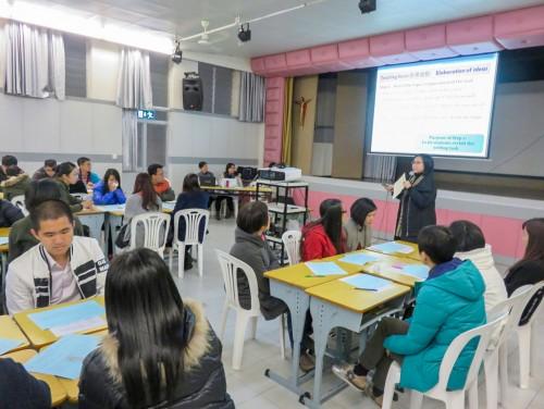 2016-2017全體教師培訓