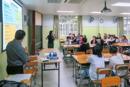 2018-2019全體教師培訓